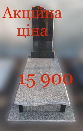 Ціна без монтажу-8800 грн. Ціна з монтажом-15900 грн.