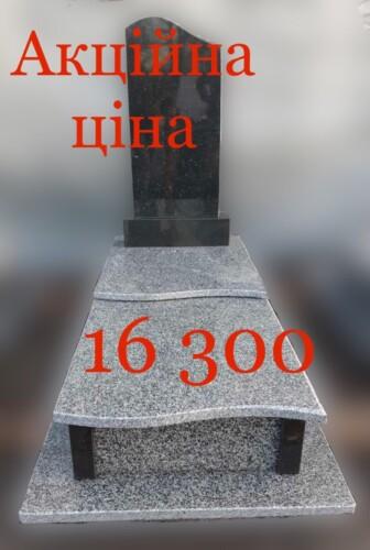 Ціна без монтажу-9500 грн. Ціна з монтажом-16300 грн.